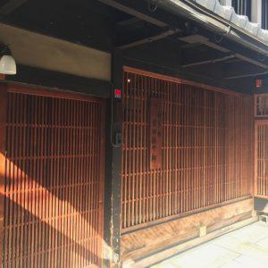 Bogenwerkstatt von Kanjuro Shibata XXI in Kyoto