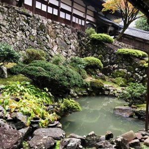 Tempel Garten Japan 4